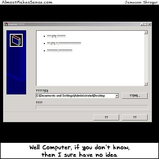 Computer No Idea